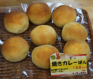 shop_006_04