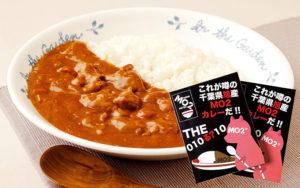 tokusan_curry